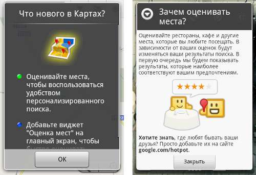 GoogleMaps47