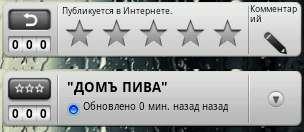 GoogleMaps47_2