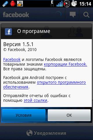Facebook_151