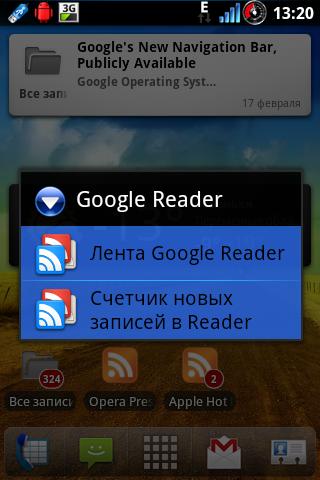 Скачать Terraria 1.2.12785 для Android [Террария …