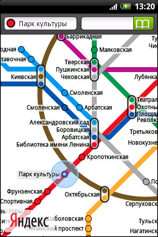metro_android1