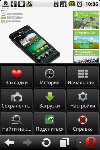 Программы для ROOT на МТС Android скачать …