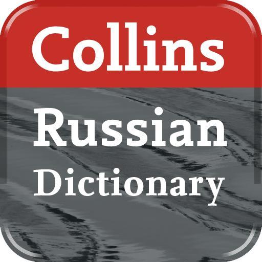 бесплатное скачевание программы по переводу английско-русских-ан: