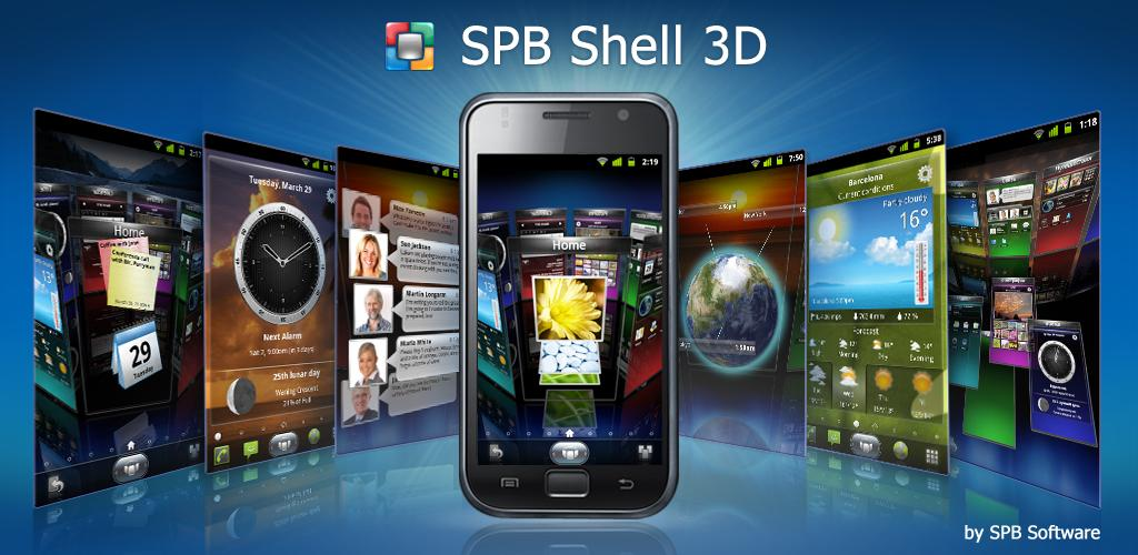 Spb shell android скачать