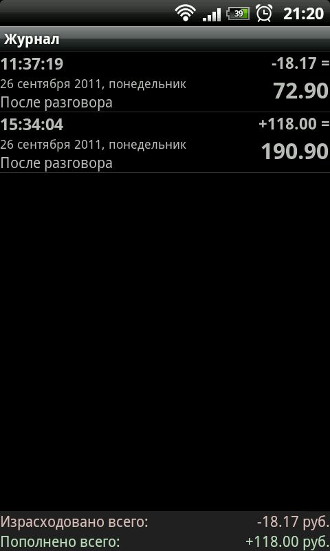 2011-09-26_21-20-49