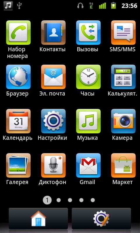 Android как сделать иконки больше