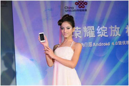 Huawei_Honor_4.0-1