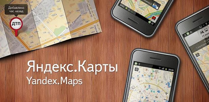 YA-maps-title
