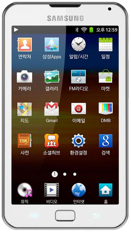 Приложения на Google Play – Slot Galaxy - HD Slots Casino