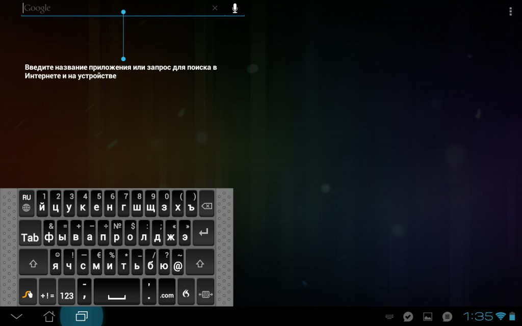 Screenshot_2012-04-19-01-35-36