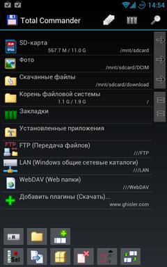 Услуги в Воложине, фото и цены на Услуги - volozhinzakupby