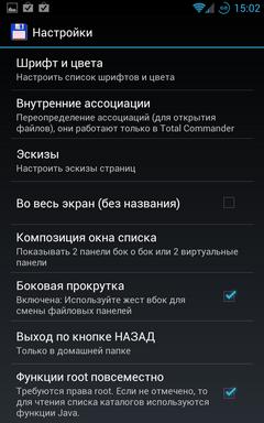 Обменник Obmcomua – отзывы пользователей, описание