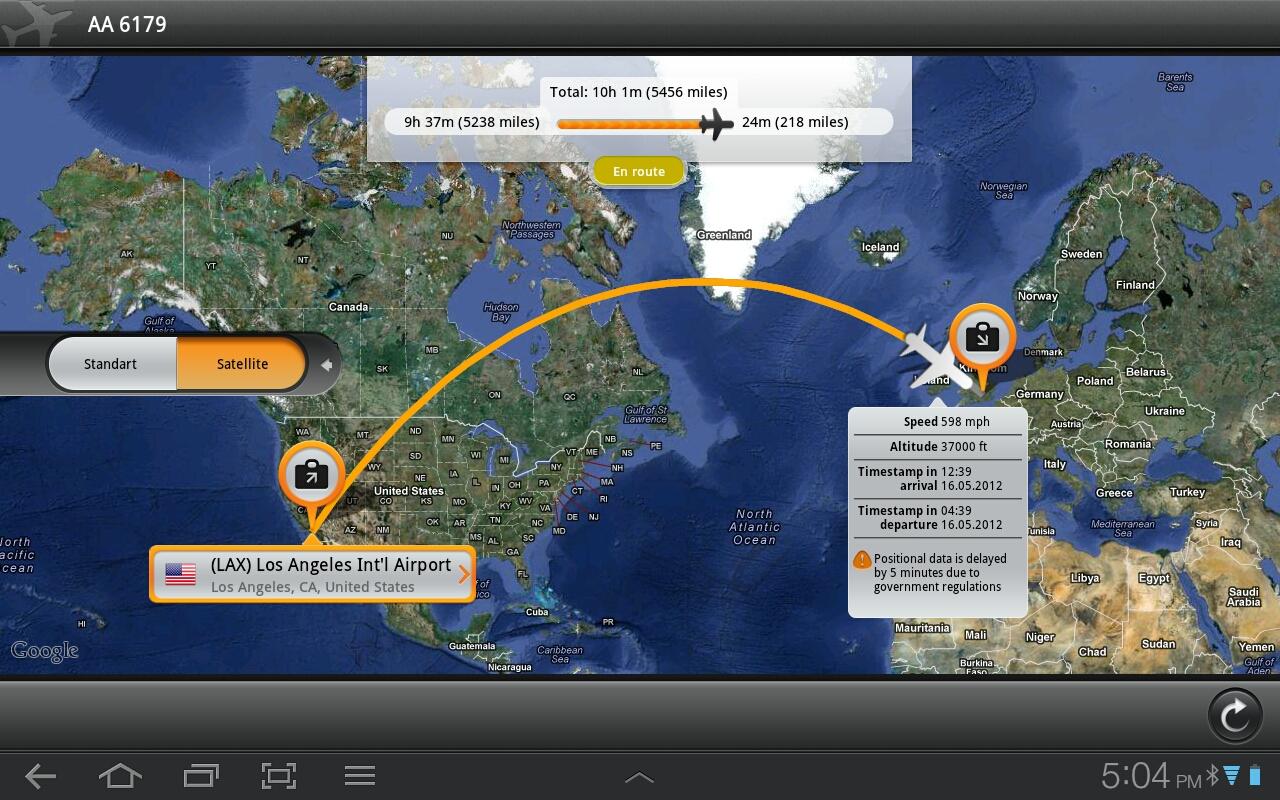 наблюдать за самолетами онлайн этим его свойствам