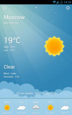 Screenshot_2012-05-20-14-16-34_новый размер