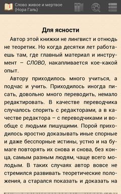 Screenshot_2012-05-25-15-14-35_новый размер