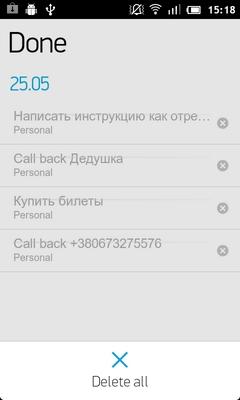 done_list [1600x1200]