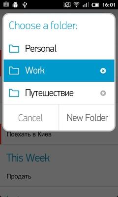 folder_choice [1600x1200]