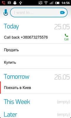 missed_call_in_tasks [1600x1200]