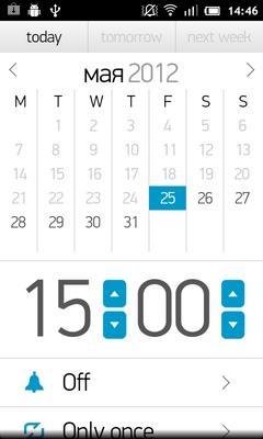 task_reminder_setup [1600x1200]
