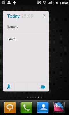widget_3x4_today [1600x1200]