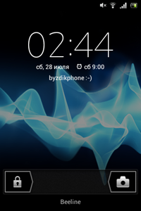 Screenshot_2012-07-28-02-44-15