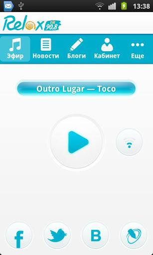 Финам Fm Слушать На Samsung Android