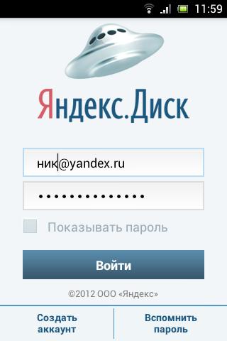 2012-09-06 11.59.15