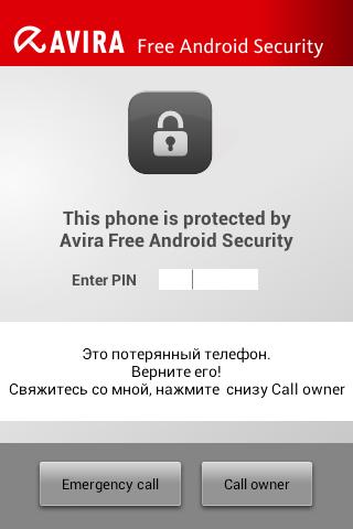 Screenshot_2012-09-18-12-56-01