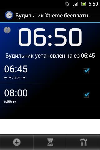 Screenshot_2012-10-02-06-50-33