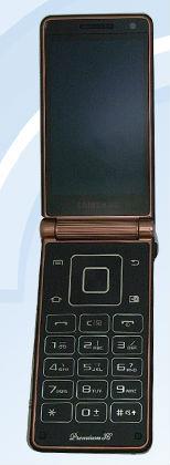 Samsung SCH-W2013: четырёхъядерная раскладушка на Android