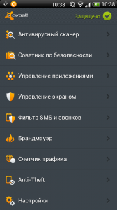 Screenshot_2012-11-03-10-38-25