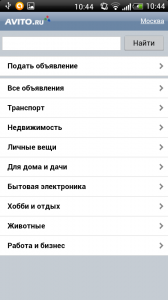 Screenshot_2012-11-03-10-44-49