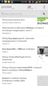 Screenshot_2012-11-03-11-13-40