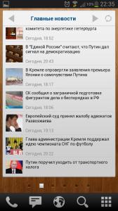 Рабочие столы в Yandex.Shell