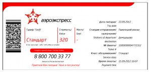 pdf417_ticket