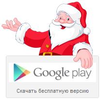 AMR_NY_play_market