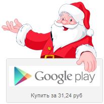 AMR_NY_play_market_2
