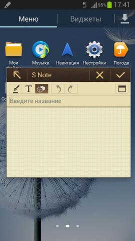 Tcpview Скачать На Русском - cvetogor