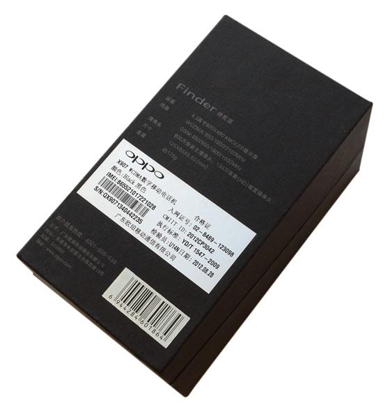 Иероглифы на коробке