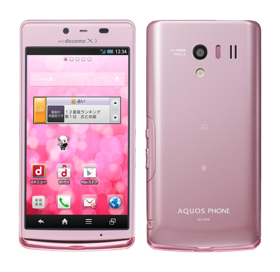Sharp aquos 8