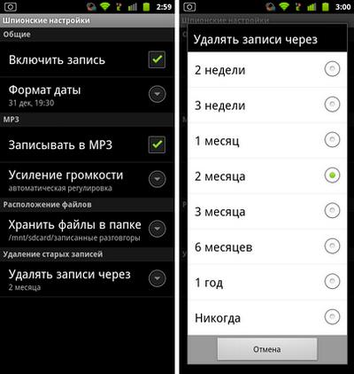 Программы для Определения Местоположения Мобильного телефона