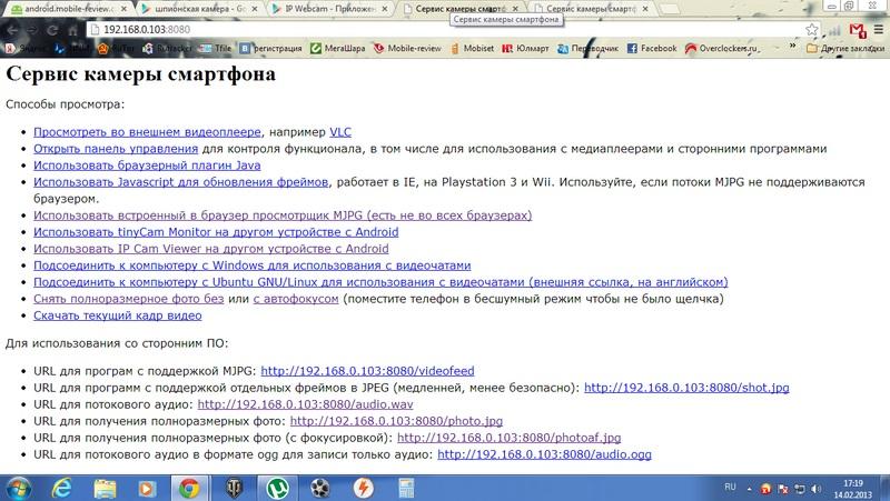 меню браузера 1 800