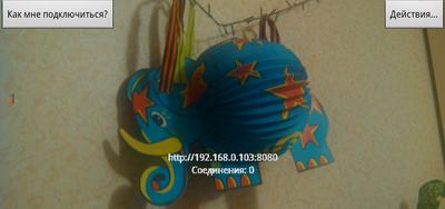 слон 400