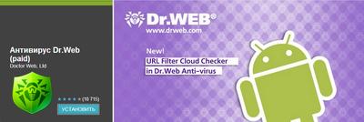 Dr.Web-400