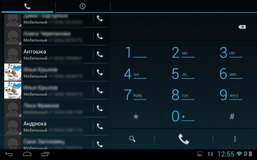 Bluetooth программы для планшета