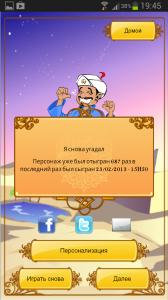 Эльдар явно популярен =)