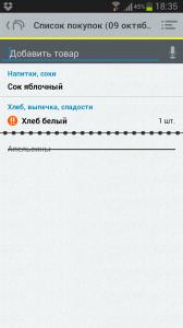 """Легкая""..."