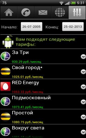 2013-02-24 05.31.59