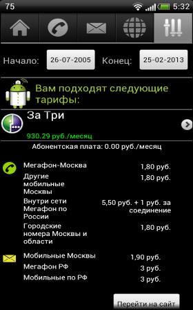 2013-02-24 05.32.35