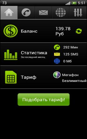 2013-02-24 05.51.44
